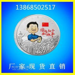 年底礼品搜狐新闻