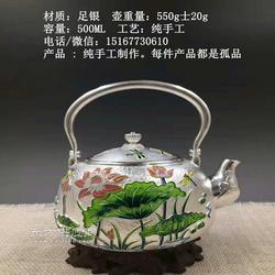 纯银茶壶企业新闻报道图片