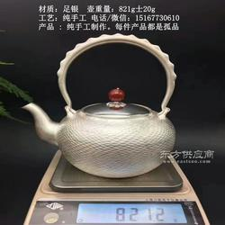 花茶壶企业新闻热点图片
