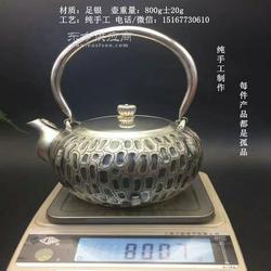 银茶壶公司新闻热点图片