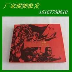 100元人民币礼品质量图片