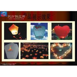 China luckylantern图片