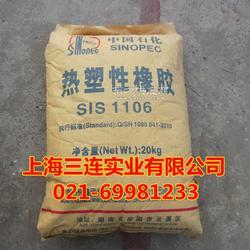 巴陵石化SIS1105图片