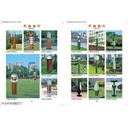 华翔草坪灯 庭院灯 太阳能路灯 景观灯图片