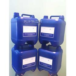 环保无甲醛免烫剂低甲醛洗可穿免烫树脂图片