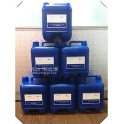 地毯抗菌剂抗菌防臭剂防菌剂羽绒抗菌防臭剂图片