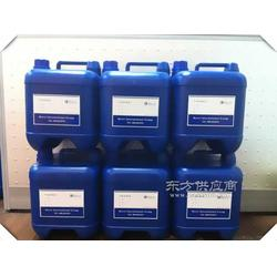 超柔软环保粘合剂,仿活性印花粘合剂图片