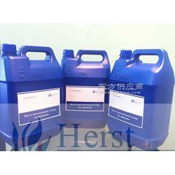 环保阻燃剂尼龙阻燃剂涤纶阻燃整理剂图片