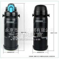 双盖旅行壶 保温旅行壶 真空旅行壶 运动保温壶图片