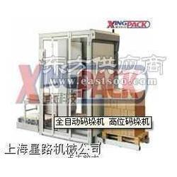常年供应啤酒装箱机,矿泉水装箱机图片