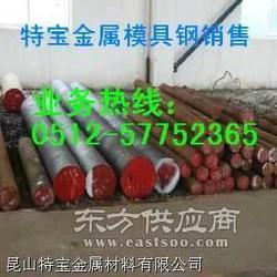 SUS410L SUS410L棒材 SUS410L钢板图片