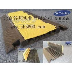 2槽线槽减速带-舞台穿线板-PVC电缆线盖板图片