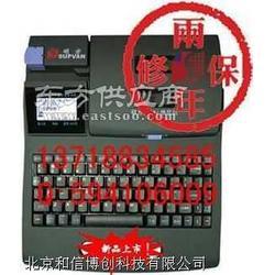 碳带色带标签PET标签图片