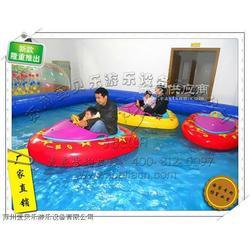 供应水上游艺设施 碰碰船 水上碰碰船 儿童娱乐设施图片