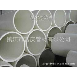 FRPP管|钾肥厂专用管材图片