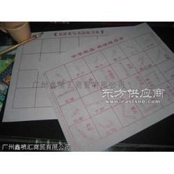 水写布厂家水写布套装纸盒轴图片