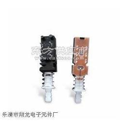 供应2×2自锁直键开关/功放机电源开关/微动开关图片