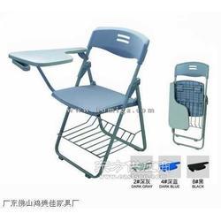 带写字板塑钢折叠椅,可折叠速写椅,折叠椅厂家供应图片