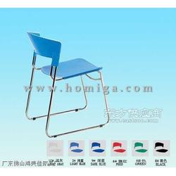 大众椅,学生塑钢椅,办公椅,职员椅图片