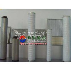 四海厂家颇尔滤芯HC8314FKN26H图片