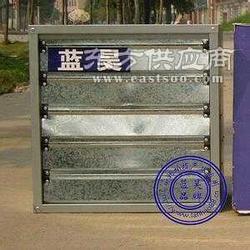 电梯机房换气扇可温控开关的换气扇首选蓝昊图片