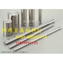 长期供应ASTMA240TYPE4101Cr13耐热钢图片