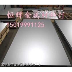 供應130M310Cr20Mn9Ni5N不銹鋼圖片