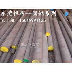 优惠供应特殊合金钢MTS15320CrMnS圆钢规格齐全图片