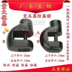 电表箱专用塑钢锁 通用钥匙铜锁 变压器防盗锁图片