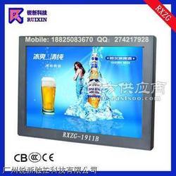 锐新RXZG-1706高光触摸液晶显示器图片