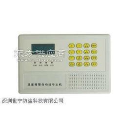 烟雾探测器315频率烟雾感应器图片