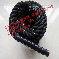 攀爬大绳 体能训练粗绳 格斗力量绳图片