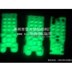 硅胶夜光粉 手环 按键 遥控器等专用长效夜光粉图片