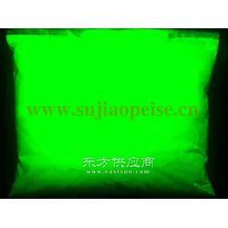 黄绿夜光粉长效夜光粉供应夜光粉厂家图片