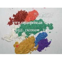 珠光粉珠光粉用途珠光粉生产厂家图片
