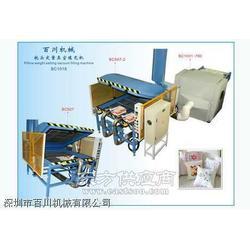 海棉直切机BC1008图片