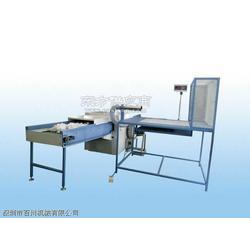 松棉加直吹BC1012-T(含工作台及电子秤型)图片