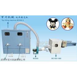 玩具填充机 BC502-3图片