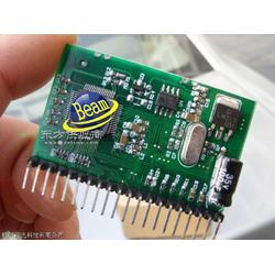 供应串口MP3语音模块图片