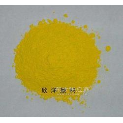 颜料黄93图片