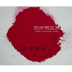 颜料红176图片