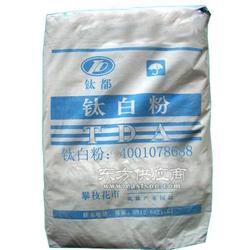 TDA120钛白粉TDA-120图片