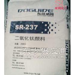 R237钛白粉图片