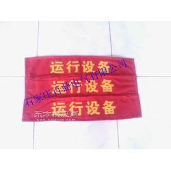 红布幔厂家 红布幔 电力磁吸式红布幔图片