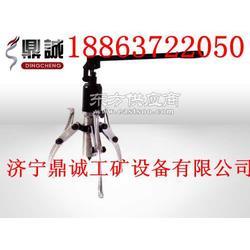 DYZ整体式液压拉马液压拔轮器液压扒子图片