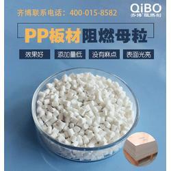 常年供货PP阻燃塑料波纹管阻燃母粒图片