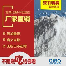 齊博化工生產添加比例低的PP打包帶專用阻燃母粒批發