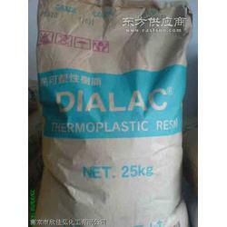 塑料原料AES图片