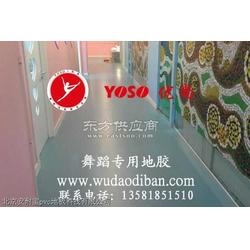 专业生产舞蹈专用pvc地板,舞蹈学院专用的地胶图片
