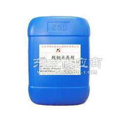 高整平酸铜光亮剂厂家-酸铜光亮剂出售图片